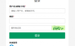 WordPress implements authorized QQ WeChat and micro-blog login function