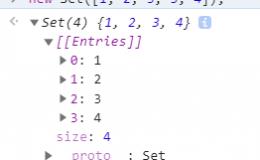 Understanding the set structure in ES6