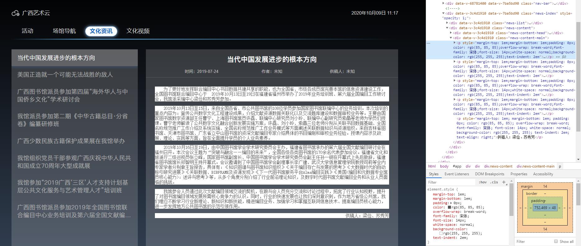 正则匹配html标签里的style并清除